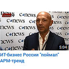 Конференция-PERFORM-DAY-2015-Москва